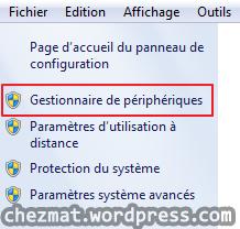 Installation de Windows 7 sur un SSD et paramétrage spécifique   cache2