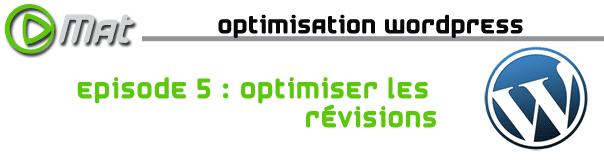 Une_optimisation05